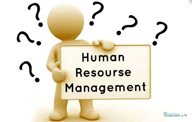 Contoh-Manajemen-Personalia