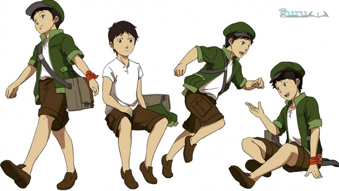 Contoh-Animasi