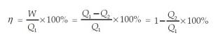 Rumus-Siklus-Carnot-1