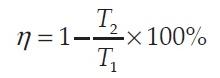 Rumus-Siklus-Carnot-2